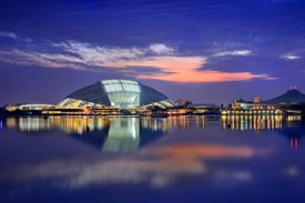 Singapore for Leisure Travel